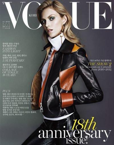 Vogue korea aug covers 03 400 0x0x768x973 q85