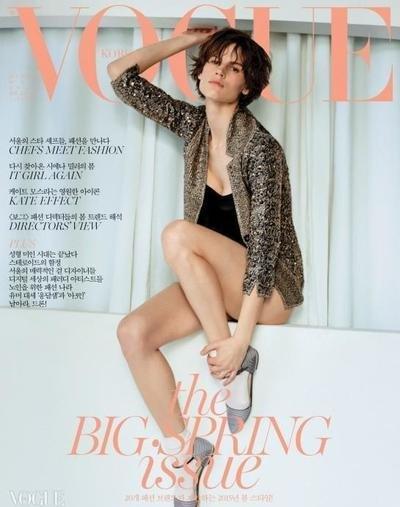 Vogue korea mar15 saski 01 400 0x0x545x691 q85