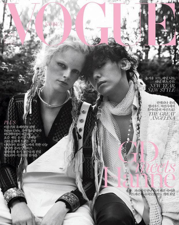 Vogue korea jan 01 1200 xxx q85