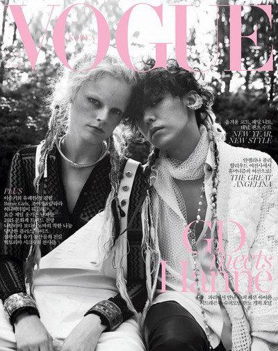 Vogue korea jan 01 400 5x0x615x777 q85