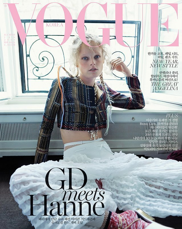 Vogue korea jan 02 1200 xxx q85