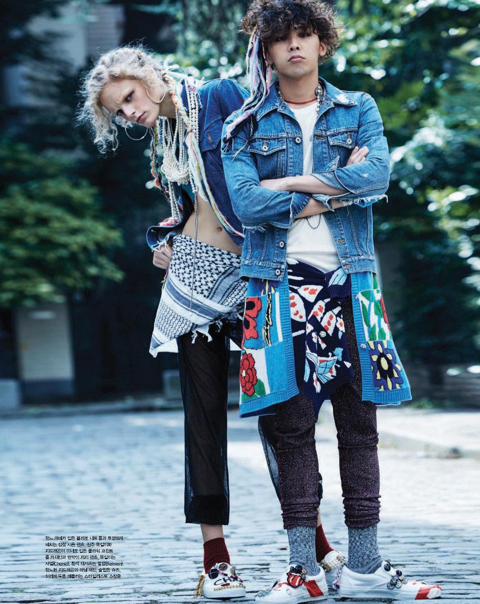 Vogue korea jan 09 1200 xxx q85
